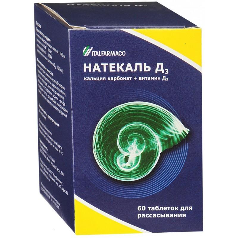 Natecal D3 tabs #60