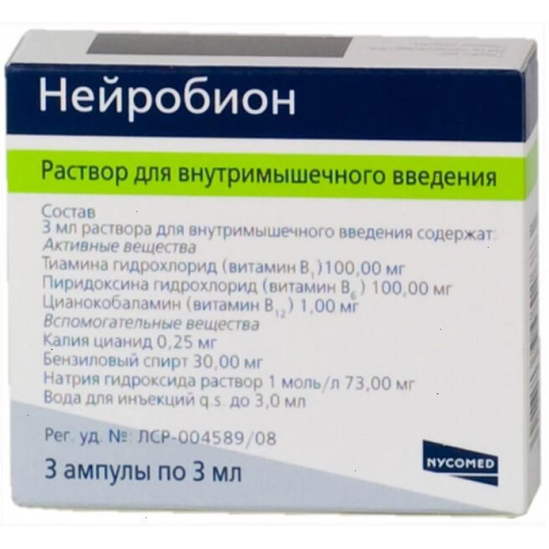 Neurobion solution 3ml #3