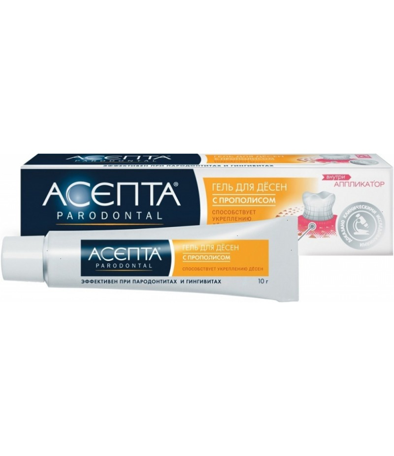 Asepta gel for gums with propolis 10gr