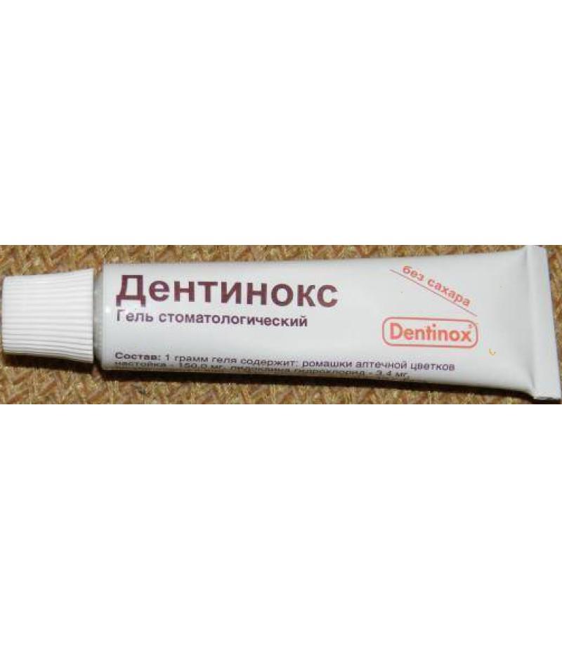 Dentinox 10gr