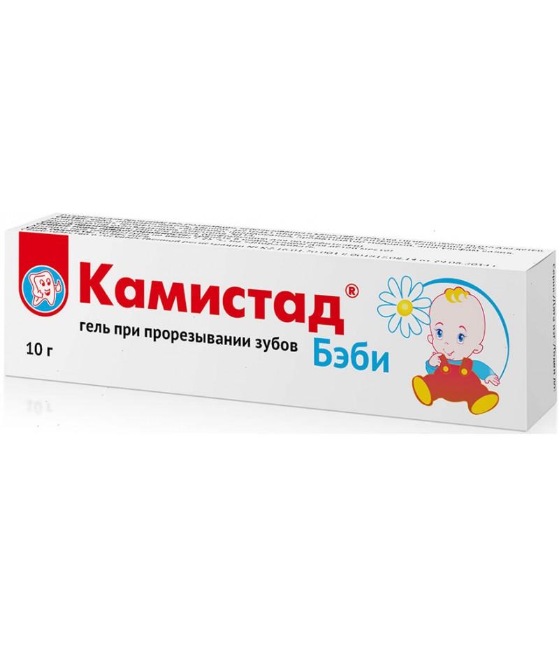 Kamistad baby gel 10gr