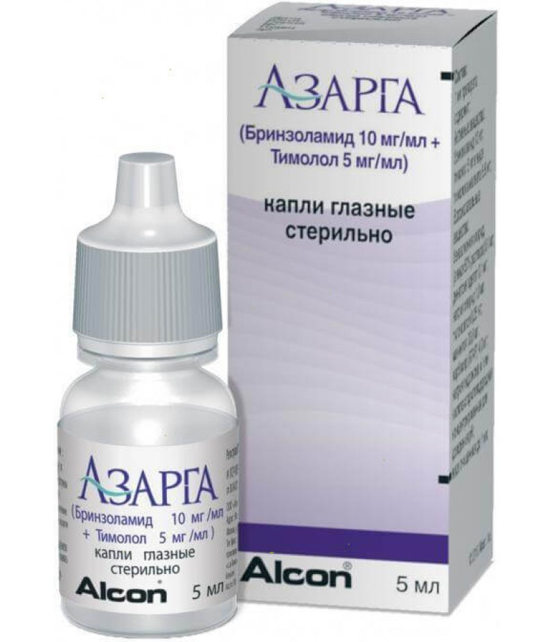 Azarga eye drops 5ml