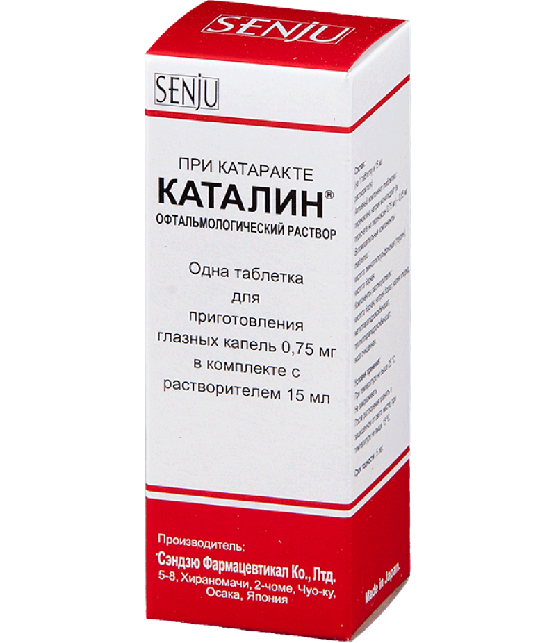 Catalin eye drops 15ml