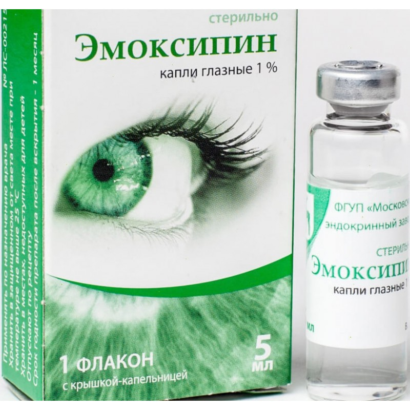 Emoxipine drops 1% 5ml