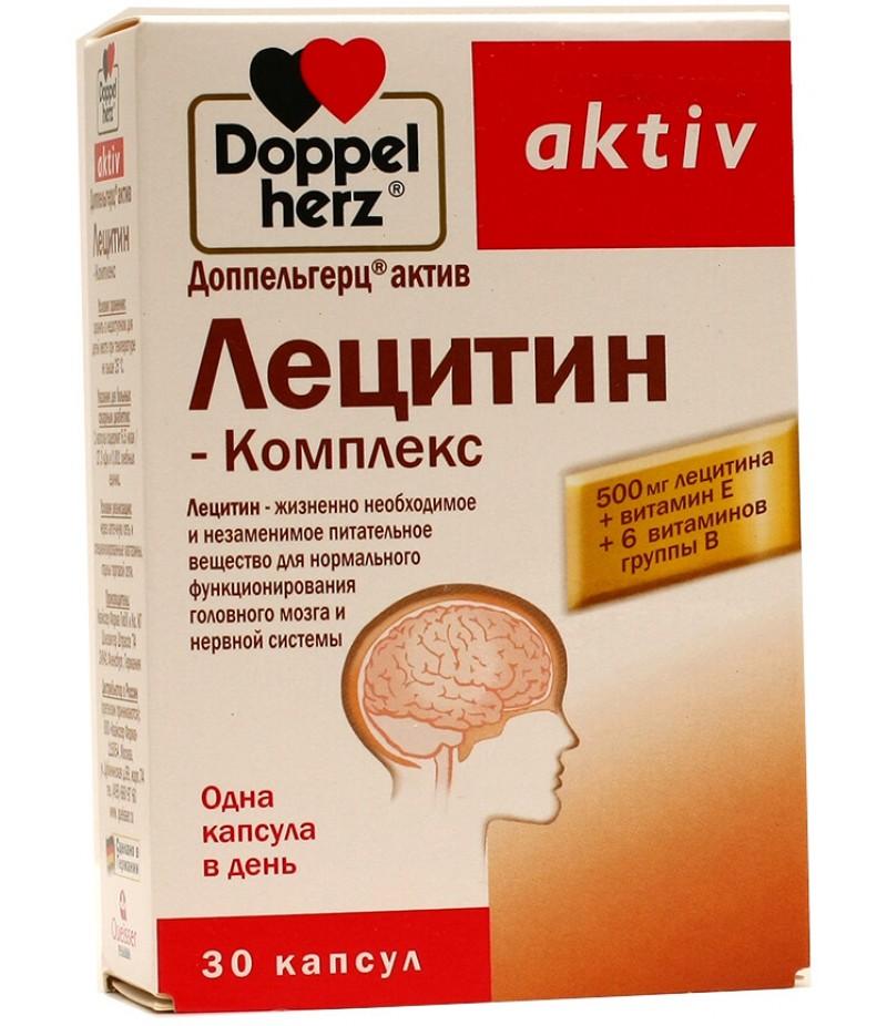 Doppelherz Active Lecithin-Complex caps #30