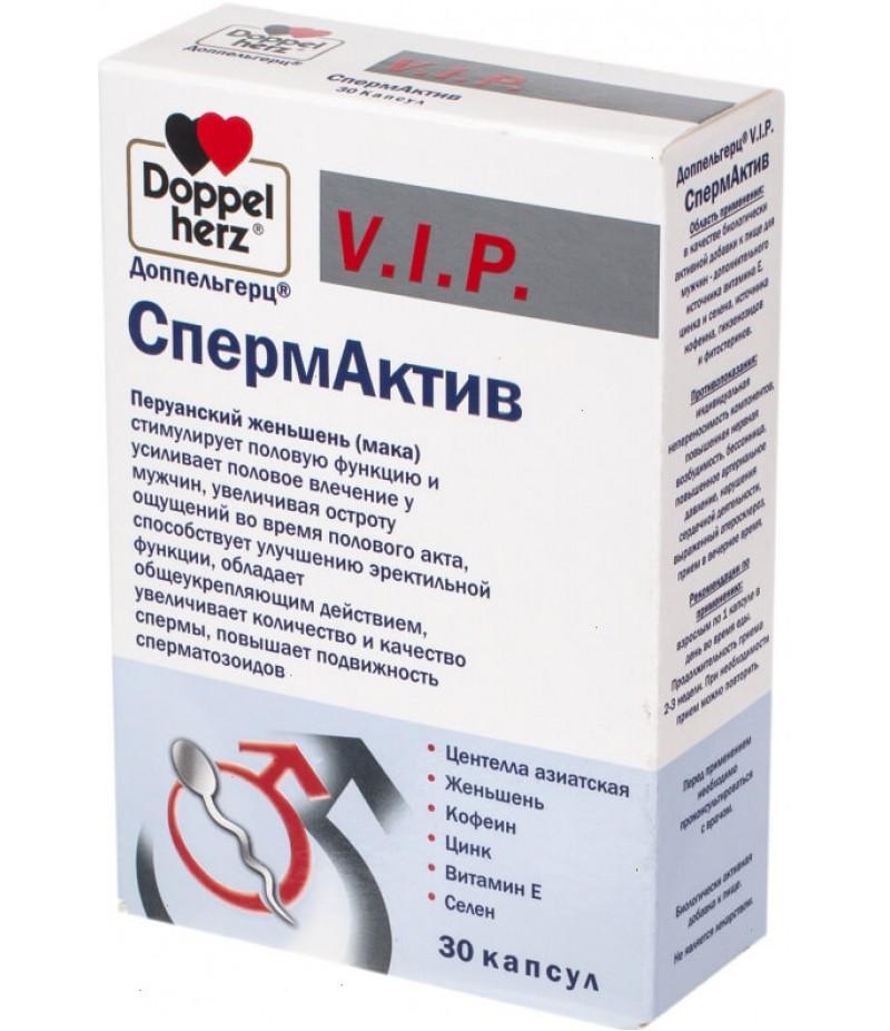 Doppelherz VIP SpermAktiv caps #30