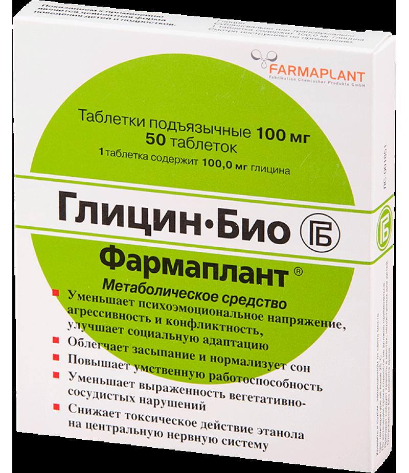 Глицин для похудения