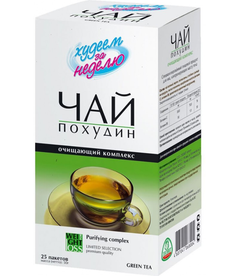 Как пить чай для похудения леовит