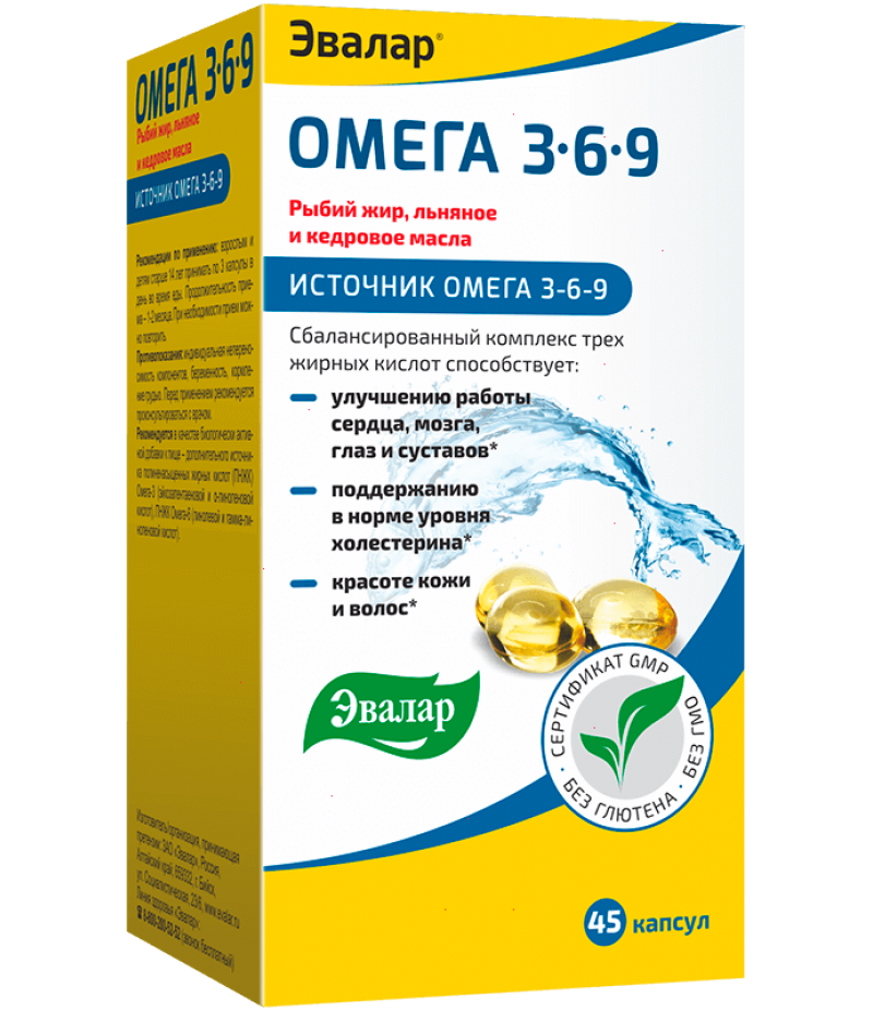 Omega 3-6-9 Evalar capsules 1.2gr #45