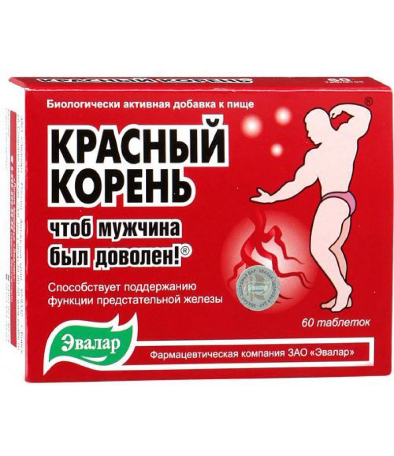 Красный корень от простатита эвалар чем лечить простатит у кобеля