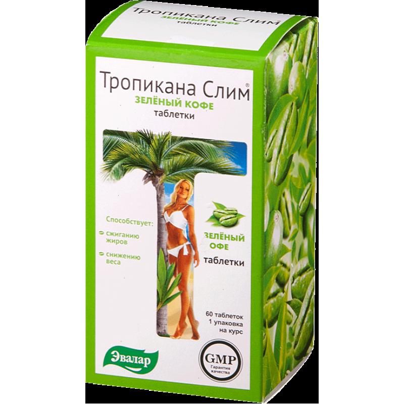 Tropicana Slim Green Coffee tabs 0.5gr #60