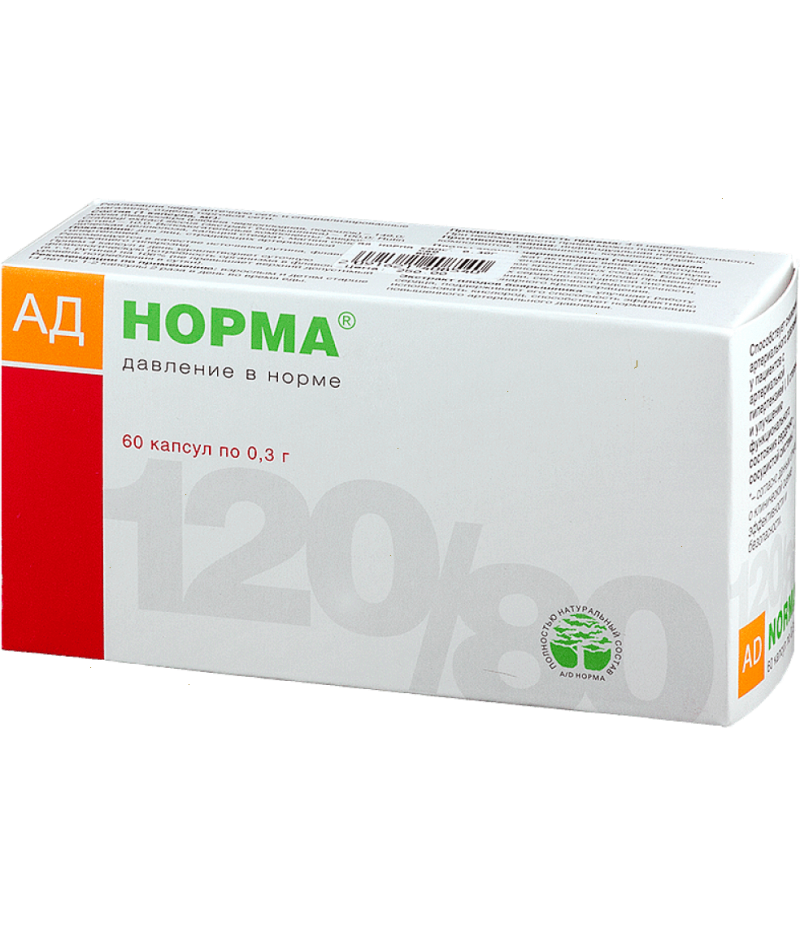 AD Norma 0.3gr #60