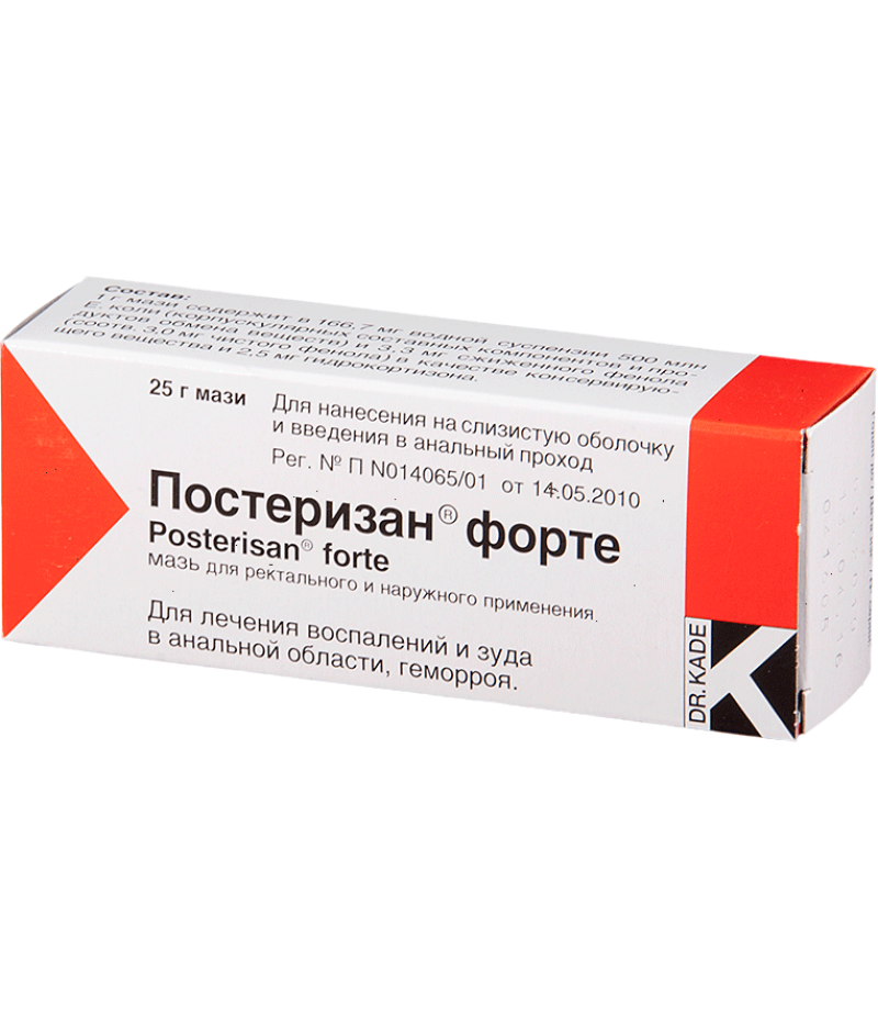 Posterisan Forte ointment 25gr