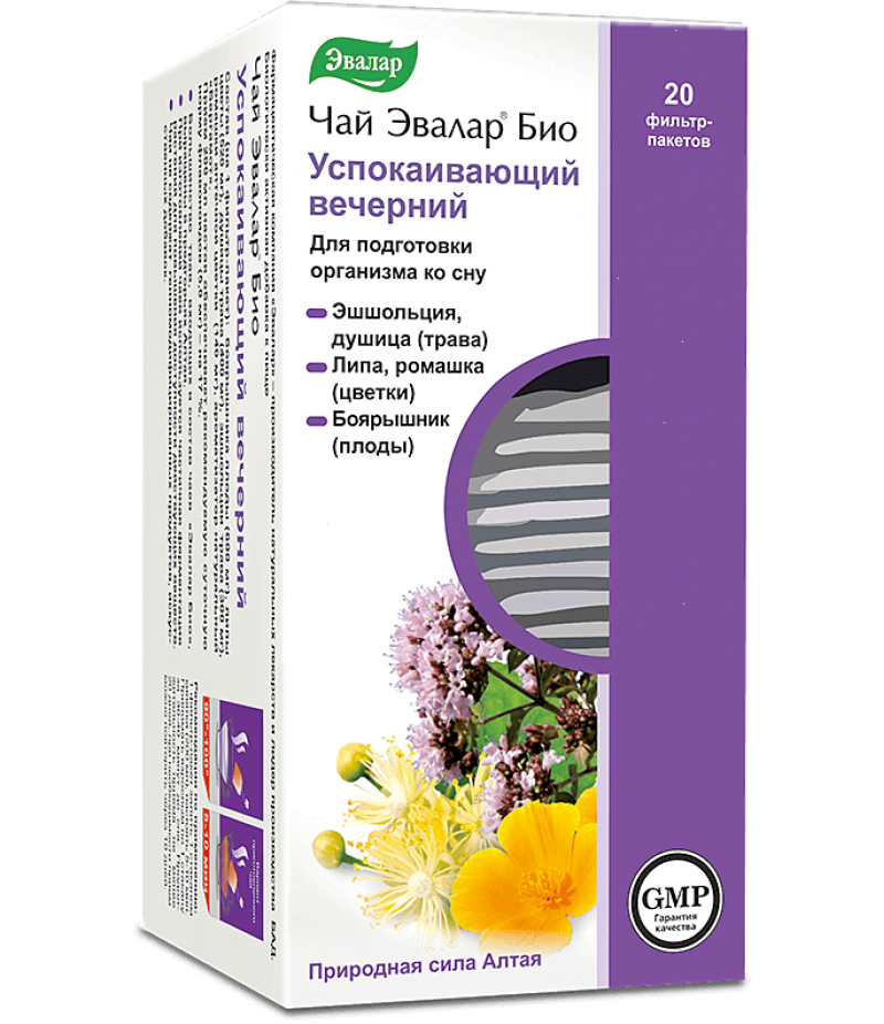Evalar bio Calming evening tea 2gr #20