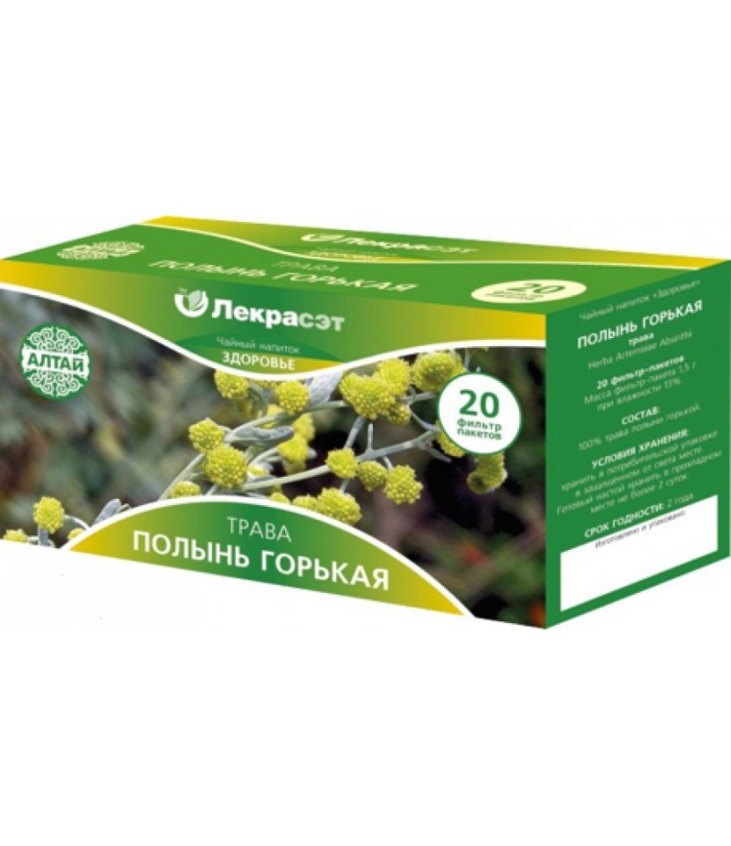 Herba Artemisiae 2gr #20