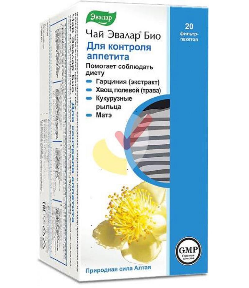 Evalar bio for appetite control tea 1.5gr #20