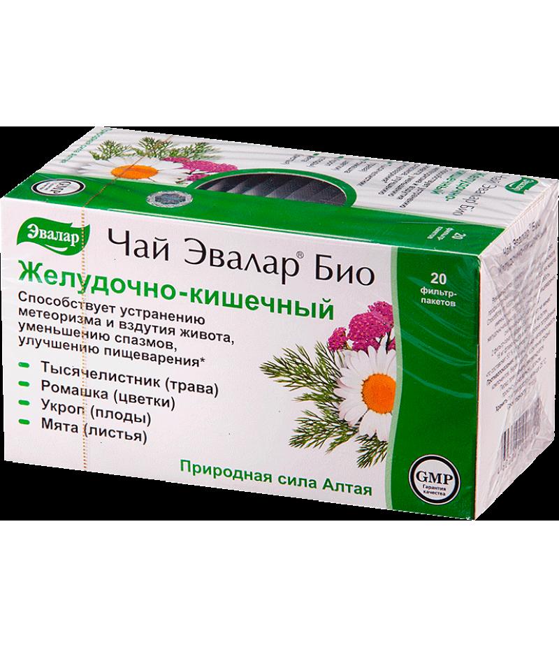Evalar Bio gastrointestinal tea 1.8gr #20
