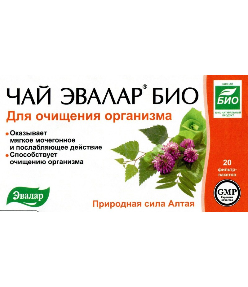 Evalar bio tea for body cleansing 1.5gr #20