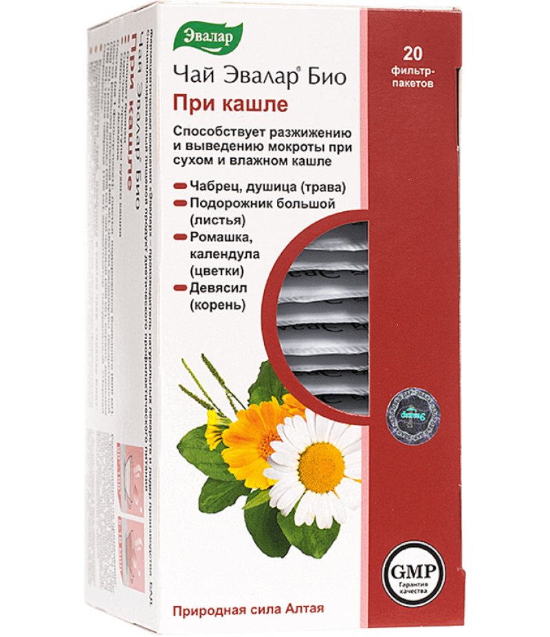 Evalar bio tea for cough 2gr #20