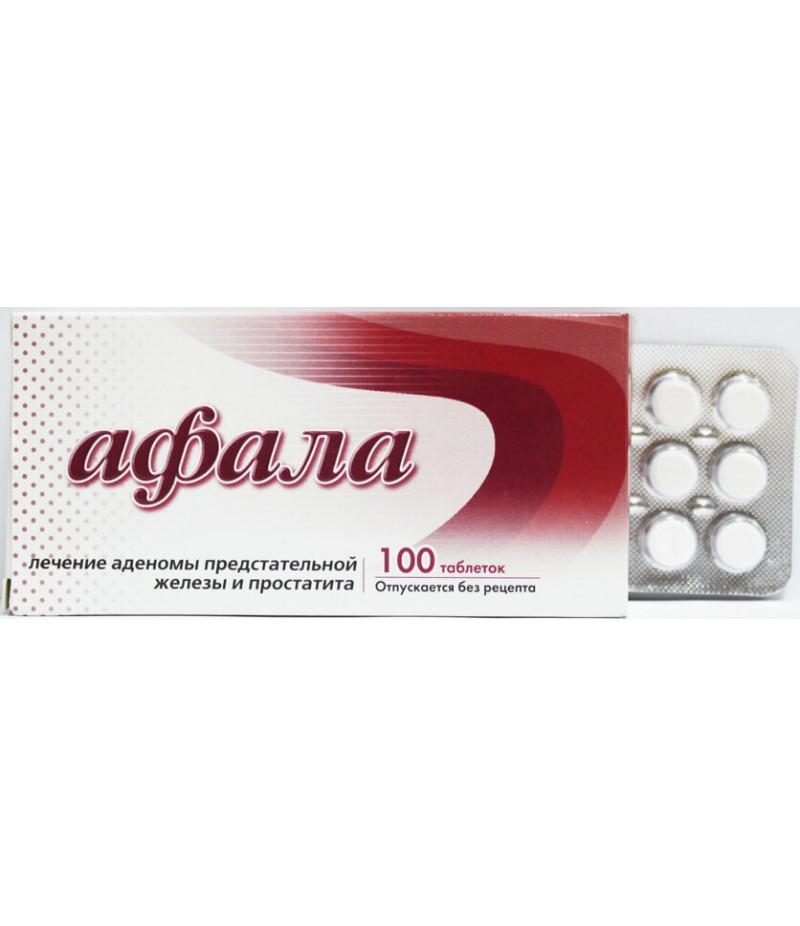 Afala tabs #100