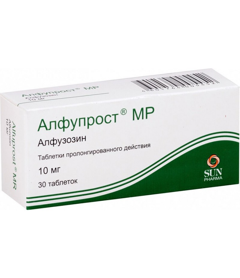 Alfuprost MP tabs 10mg #30