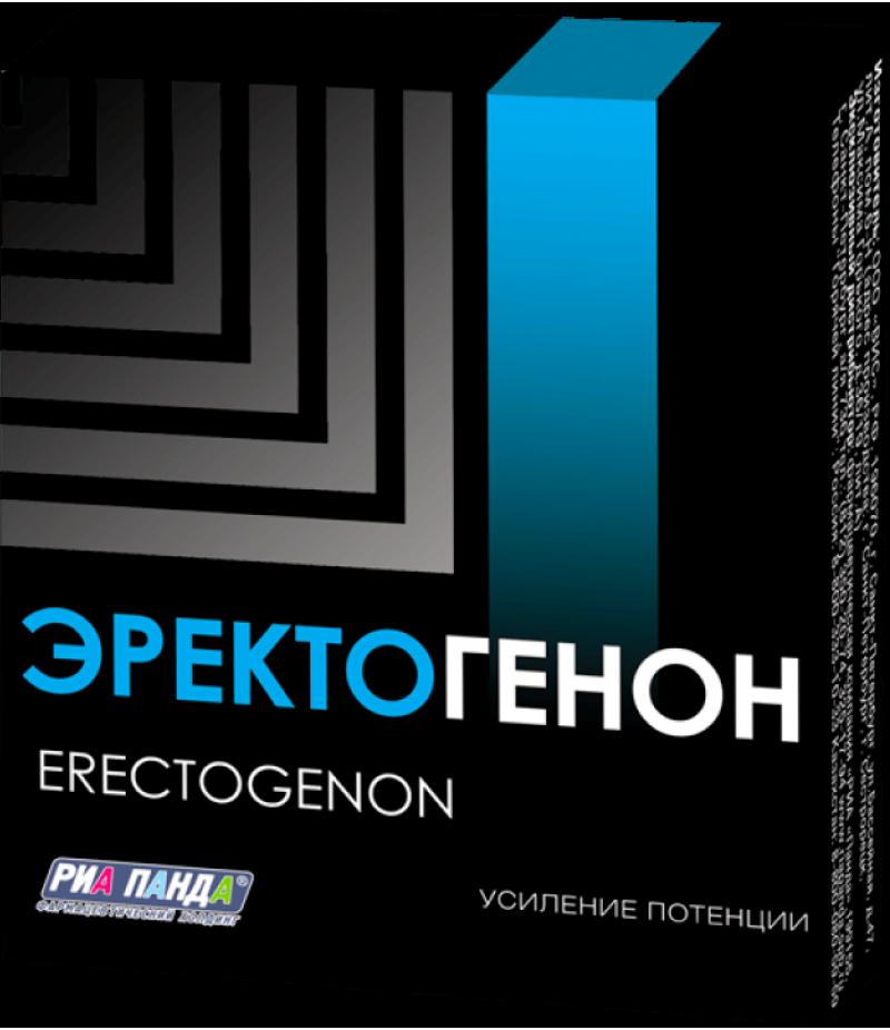 Erectogenon caps #15