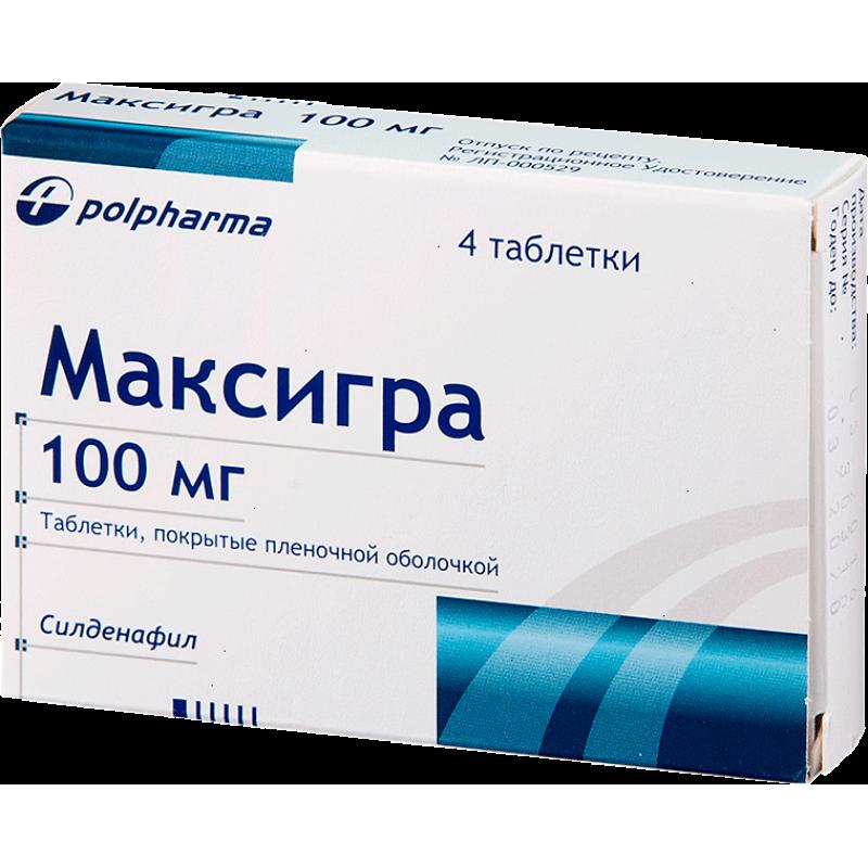 Maxigra tabs 100mg #4
