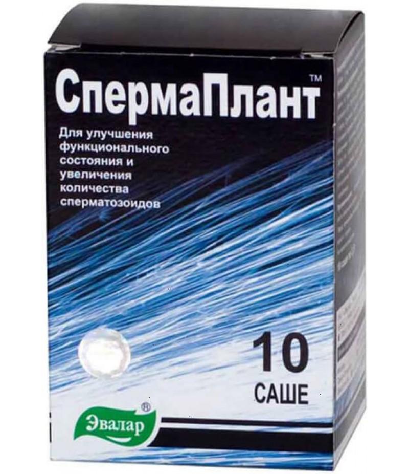 Spermaplant 3.5gr #10