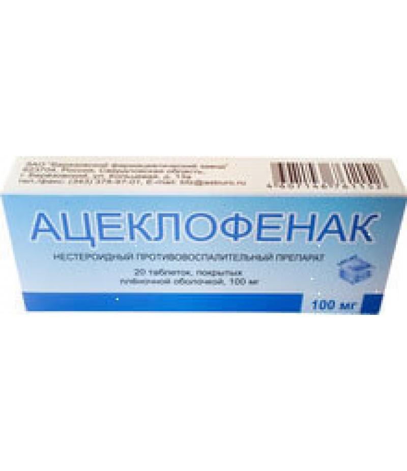 Aceclofenac tabs 100mg #20