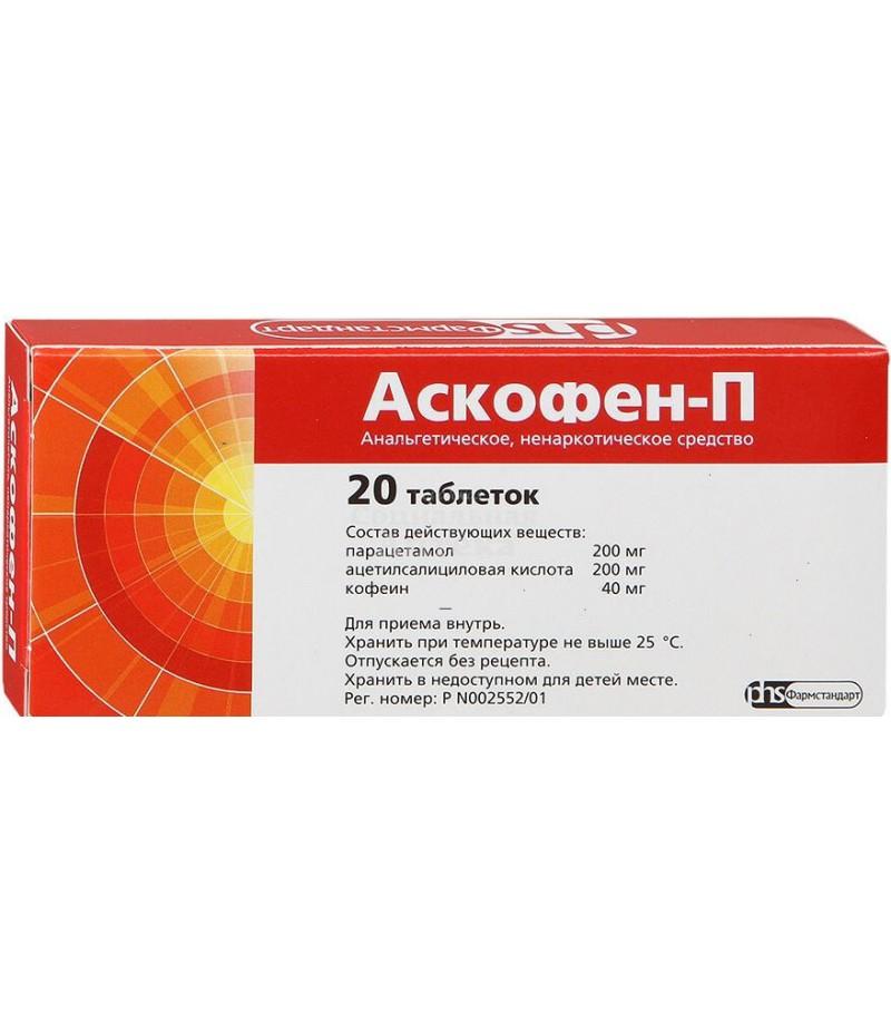 Ascophenum-P tabs #20