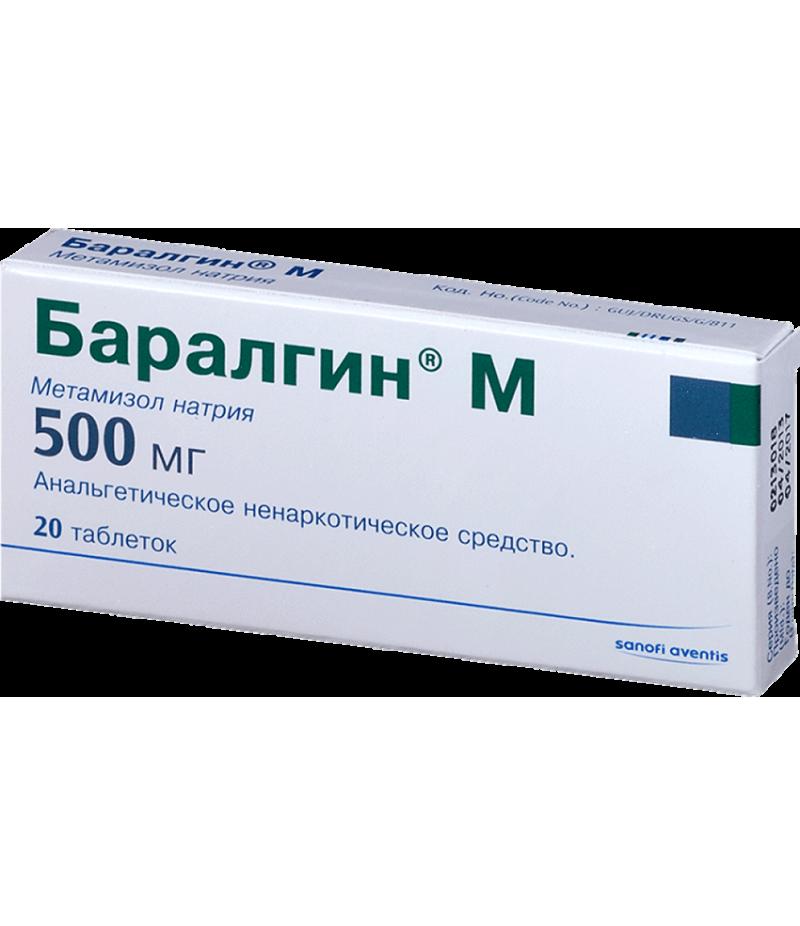 Baralgin M tabs 500mg #20
