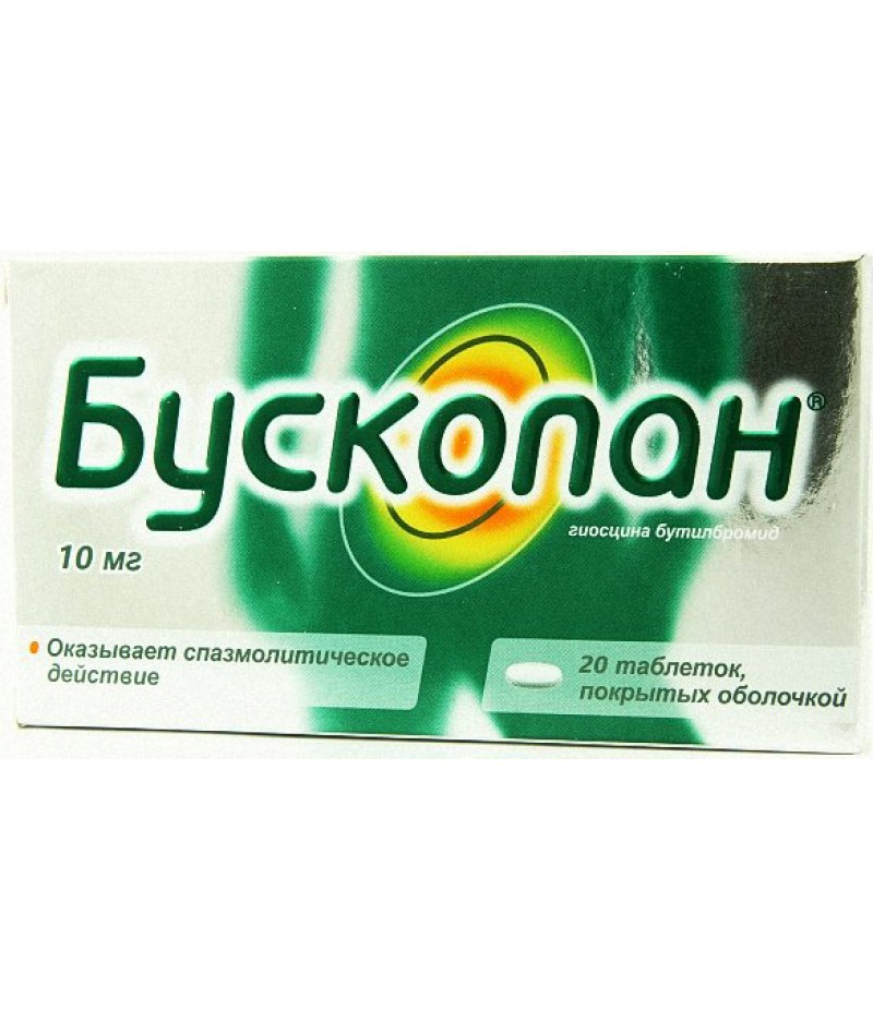 Buscopan 10mg #20