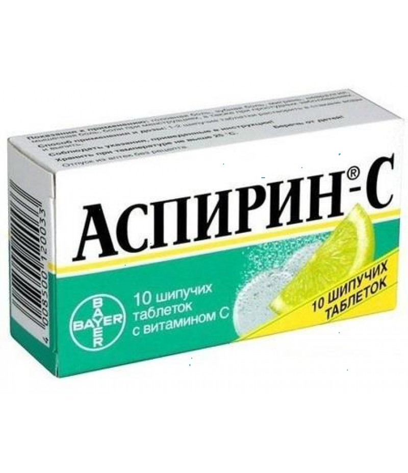Aspirin-C #10