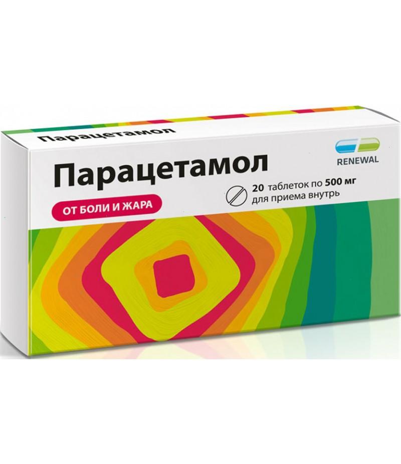 Paracetamol 500mg #20